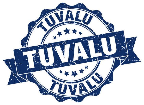 沉沒的太平洋國家吐瓦魯:國土面積反而在變大