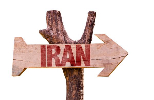 伊朗女子釋出熱舞視訊被捕