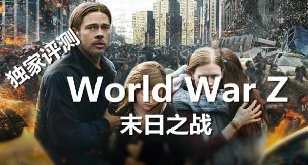 次世代大作:《末日之战》- SA评分9.6